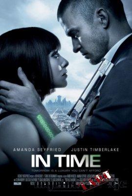 დრო / IN TIME