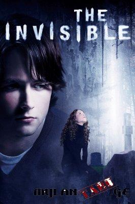 უხილავი / The Invisible