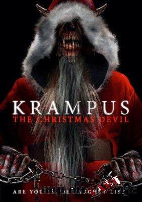 კრამპუსი / KRAMPUS