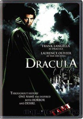 უყურეთ დრაკულა / Dracula ქართულად